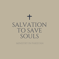 Brown Cross Ministry Logo.png