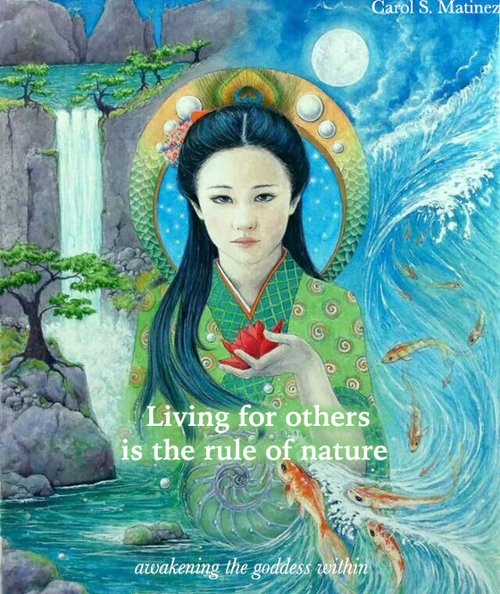 Living for others is the rule of nature 🌹