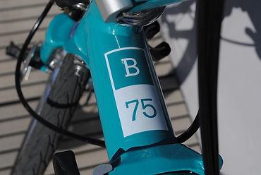 b75 brompton