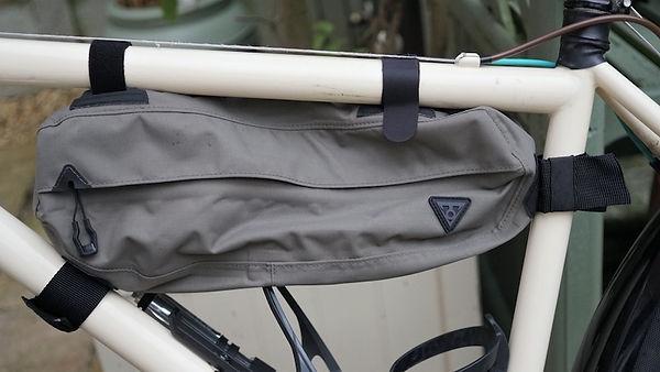 bikepacking bag topeak frame bike cycle bicycle