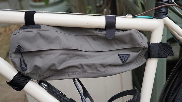 bike bicycle cycle frame bag luggage