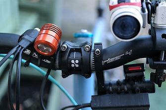 biycl bike cycle lights bars handlebar