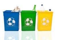 Φεστιβάλ Ανακύκλωσης