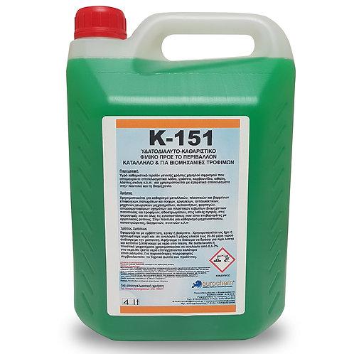 Υγρό γενικού καθαρισμού K-151