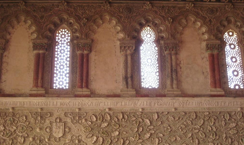 Sinagoga_del_Tránsito_interior3.jpg