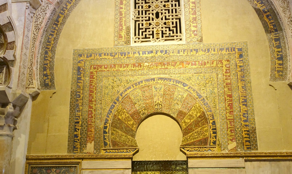 West_door_of_the_Maqsura,_Mosque-Cathedr