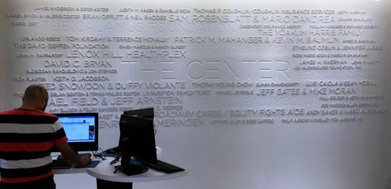 Lobby donor wall