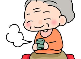 茅ヶ崎元町整体院 おばあちゃんの可愛さ