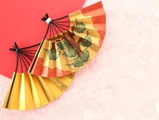 茅ヶ崎元町整体院 12月のお休みと年末年始のお知らせ