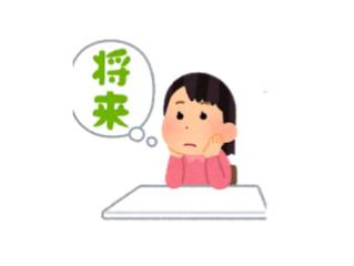 茅ヶ崎元町整体院 夢いっぱいの大学生