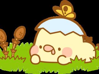 茅ヶ崎元町整体院 3月お休みのお知らせ