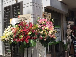 オープンから日が経ちますがお花がまだまだいっぱい♪ 茅ヶ崎元町整体院