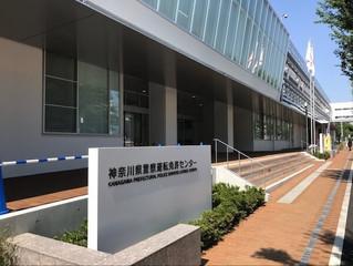 茅ヶ崎元町整体院 講習会での出来事