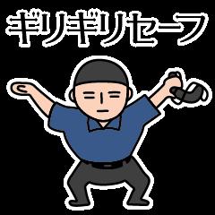 茅ヶ崎元町整体院 4周年だ!!ありがとうございます~