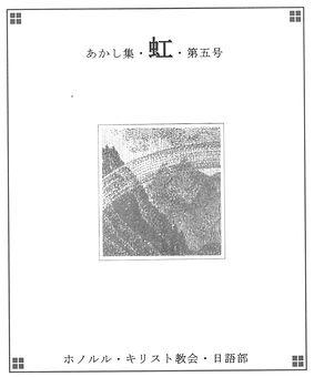 Document_20200824_0005_edited.jpg