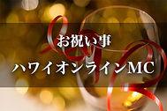 onlinemc.jpg