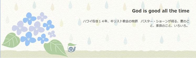 関先生ブログ.jpg