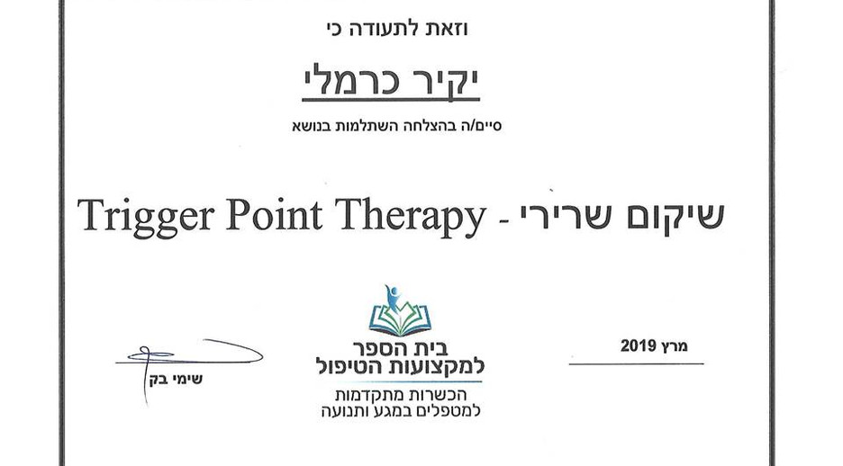 trigger point therapy.jpg