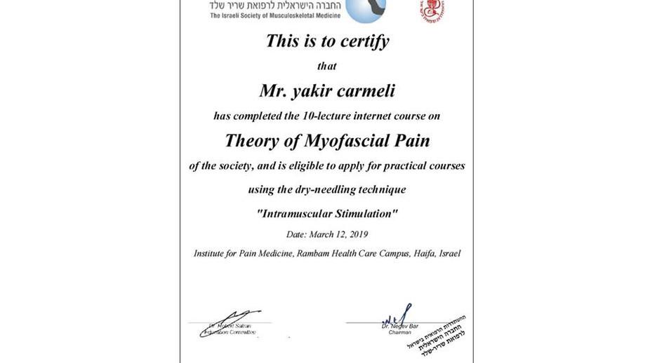 the theory of myofascial pain.jpg