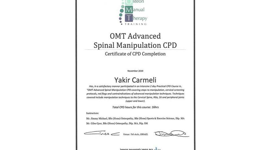 OMT spinal manipolation advanced.jpg