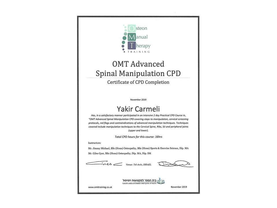 OMT spinal manipolation advanced.jpg