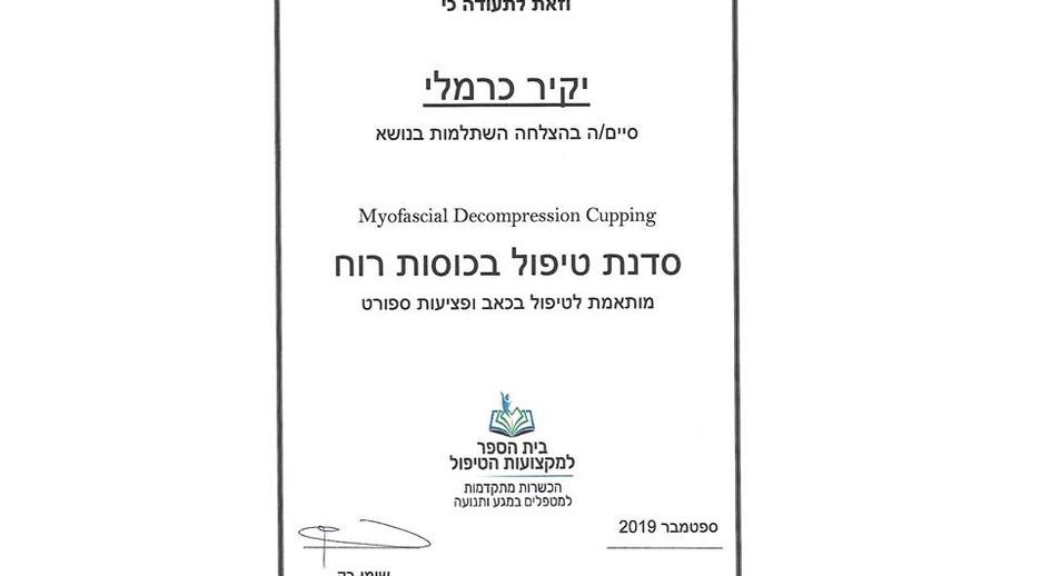 myofascial decompression cupping.jpg
