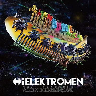 Hielektromen - Alien Bubble Club.jpg