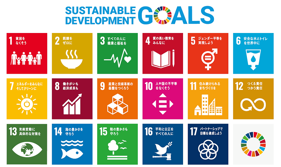 sdgs_poster.png