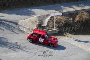 Fans R5 Turbo (17).jpg