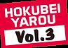 P_vol3.png