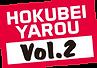 P_vol2.png