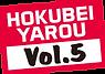 P_vol5.png