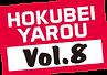 P_vol8.png
