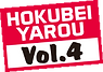 P_vol4.png
