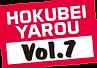 P_vol7.png