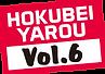 P_vol6.png