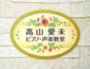 BeautyPlus_20191231124627_save_edited.jp