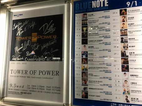 今夜は、Blue Note でTower of Power