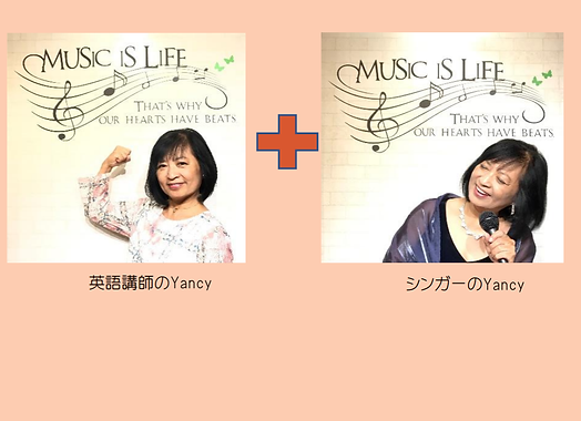 土井やすこ 英語講師 ボイトレ講師 歌う英語マザー