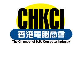 「2015-2016年度香港電腦商會會董局」新成員加入