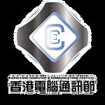 HKCCF Logo-07.png