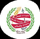 סמל התנועה עם רקע לבן.png