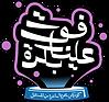 PBT logo.png