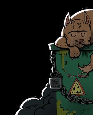 cat-3.png