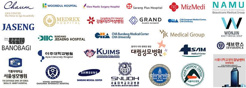 각종병원로고 모음.jpg