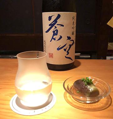 japanese_sake.png