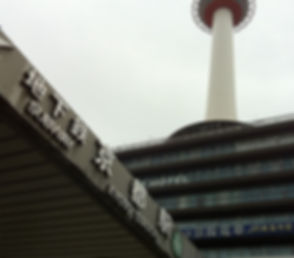 kyoto_station.jpg