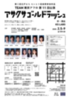 AGR_A4B_005-01.jpg