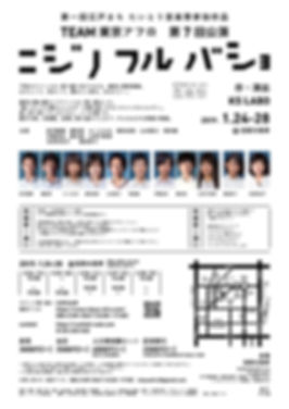 NFB19_A4B_002-01.jpg