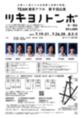TYT_A4B_004-01.jpg